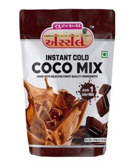 Cold Coco