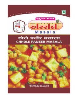 Chhole Paneer
